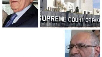 fake-accounts-case-pak-supreme-court