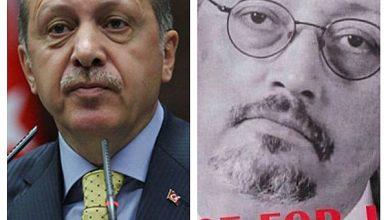 khashoggi-murder-erdogan