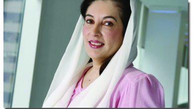benazir-bhutto-death-anniversary-dec-2018