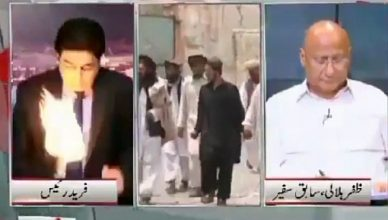 pak-anchor-hit-fire-ball-live-debate-dec-2018