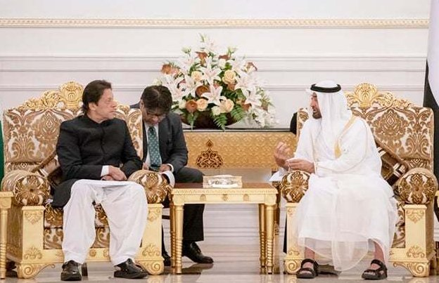 uae-financial-package-to-pak-05-jan-2019