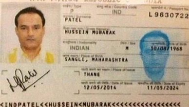 kulbhushan-yadav-indian-spy-case-16022019