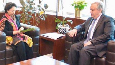 madiha-lodhi-pak-envoy-to-uno-with-uno-president-india-pak-20022019