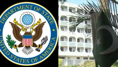 pakistan-rejects-usa-foreign-department-report