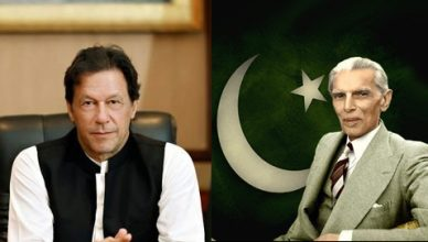 quaid-e-azam-imran-khan