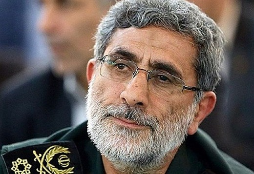 esmail-ghaani-iran-head-of-revolutionary-guard