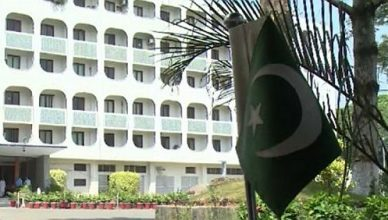 pakistan-foreign-office