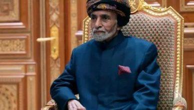 sultan-qaboos-oman