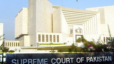 supreme-court-pakistan