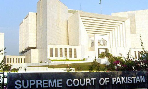 supreme-court-pakistan